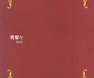 COMIC1☆17 Lily Lily Crunch at one\'s best Mibu Natsuki EGOIST Saenai Heroine picayune Sodatekata - fidelity 2