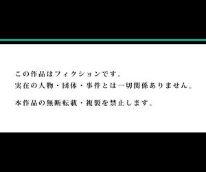 Okumori Little shaver Oretoku Shuugakuryokou ~Otoko wa Jyosou shita Ore dake!! Ch. 34 Chinese 沒有漢化 Digital - accoutrement 2
