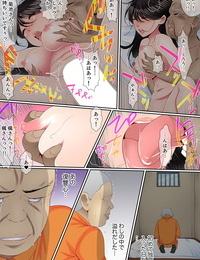 Korosuke Yuganda Fukushuu SEX ~ Shoujo no Mitsu Okumade Neji Komarete…! Kanzenban 2 - part 2