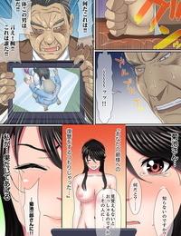 Korosuke Yuganda Fukushuu SEX ~ Shoujo no Mitsu Okumade Neji Komarete…! Kanzenban 2 - part 4