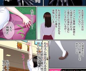 Korosuke Yuganda Fukushuu SEX ~ Shoujo no Mitsu Okumade Neji Komarete…! Kanzenban 2 - part 6