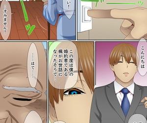 Korosuke Yuganda Fukushuu SEX ~ Shoujo no Mitsu Okumade Neji Komarete…! Kanzenban 2