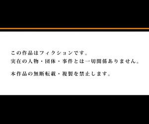 Kuroto Gyaru Mama to Pakopako SEX ~ Hitozuma no Chouzetsu Teku ni Majiiki Zetchou! Ch.1-2 - part 2