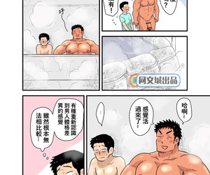 Hoshiedatei Hoshieda Yotta Hyoushi ni Issen o Koe Sase Rarete Shimatta Otaku Macho no Hanashi Chinese 同文城 Digital