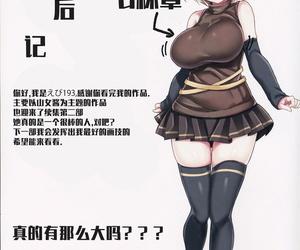 C90 Ebibinbintei Ebi193 Yamame-chan no Ongaeshi 2 Touhou Project Chinese 木云汉化
