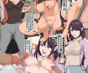 Yojouhan Shobou Mama Karibu Chinese 不咕鸟汉化组 Digital - fidelity 3
