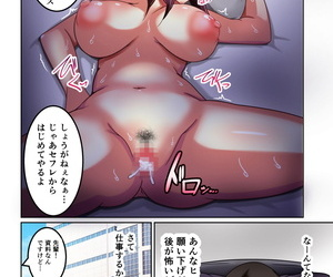 Shibaneko Hungry! Deisui Onna Joushi NTR