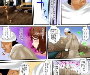 Korosuke Zetsurin Oyaji ga Joshiryou de ~Sonna ni Dashitara Ninshin shichau!! 1 - fidelity 3