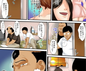 Korosuke Zetsurin Oyaji ga Joshiryou de ~Sonna ni Dashitara Ninshin shichau!! 1 - part 4
