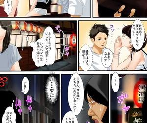 Korosuke Zetsurin Oyaji ga Joshiryou de ~Sonna ni Dashitara Ninshin shichau!! 1 - part 5