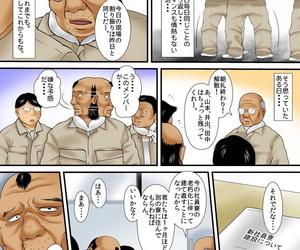 Korosuke Zetsurin Oyaji ga Joshiryou de ~Sonna ni Dashitara Ninshin shichau!! 1