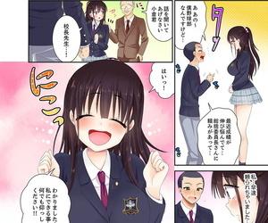 Saki Chisuzu Meimonkou no SEX Joshi Manager Sounyuu wa Junban Machi desu~tsu Kanzenban