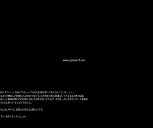 Cyclone T-01 02&T-03 Download Tokubetsuban - part 3