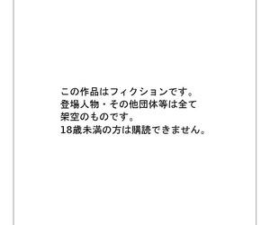 Kuureishiki Zunou Anata no Otoko o Migakimasu 3 - part 2
