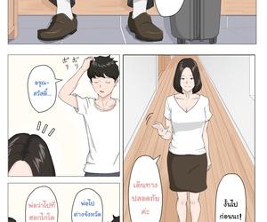 Horsetail Kaa-san Janakya Dame Nanda!! Thai ภาษาไทย