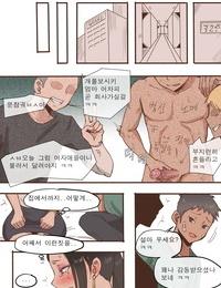 laliberte MONSTER + AFTER Korean - part 2