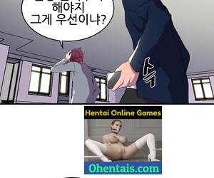 히어로 매니저 Ch. 1