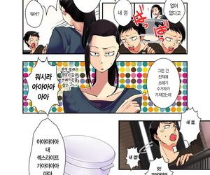 Satsukiasha Mousou Chewing Gum Korean - part 3