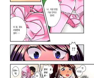 Satsukiasha Mousou Chewing Gum Korean