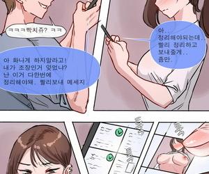Laliberte Mistake Korean