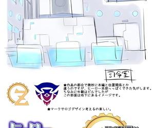 Amuai Okashi Seisakusho Hiiragi Popura- Kikomuhito Hero TS Kako Kaihen ~Anata wa Zako Sentouin no Ko Datta yo ne~ Korean - part 3