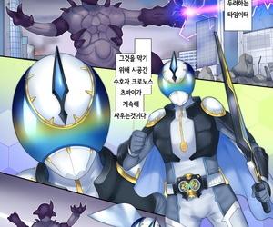 Amuai Okashi Seisakusho Hiiragi Popura- Kikomuhito Hero TS Kako Kaihen ~Anata wa Zako Sentouin no Ko Datta yo ne~ Korean