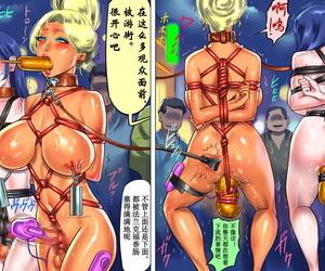 Naya Shemale itsy-bitsy Kuni itsy-bitsy Alice itsy-bitsy Bouken 3 Chijoku itsy-bitsy Onsengai Zenra Kinbaku Hikimawashi Chinese 有条色狼汉化 - part 2