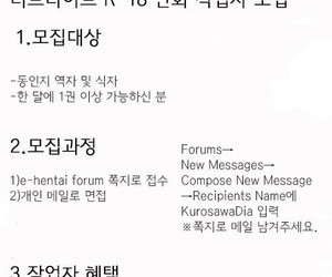 C96 Aloe-nano Nanotsuki Youbi 2 - 요일 2 Love Live! Sunshine!! Korean