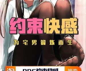G-Panda Midou Tsukasa Chijoi Aoi Haruka not much Ura shinsatsu events Chinese 新桥月白日语社 Digital