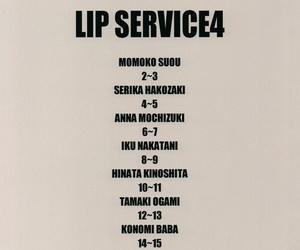 C96 Sandai Yokkyuu Kozakura Nanane LIP Relief 4 Slay rub elbows with IDOLM@STER Thousand LIVE! Indonesian DKKMD Translations