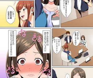 Kani Tomato Resu Tsuma ga Seikan Esthe de Mata… Iku… Uneru Yubi de Oku made Hogusare 1-2 - part 2