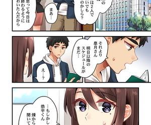 Asazuki Norito Arisugawa Ren tte Honto wa Onna nanda yo ne. 53