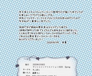 rocomani Manatsu Roco Ichicha Suru dake - 꽁냥꽁냥 할 뿐 THE IDOLM@STER CINDERELLA GIRLS Korean Digital