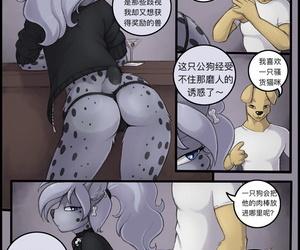 Samantha黑曜石汉化组