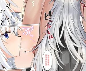 Sereiteru Imouto ga Fella o Suru Manga Chinese 撤碩H漢化組