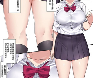 Asuka Shinozaki Namaiki Chijo JK close to Noumitsu Hentai Sexual relations ~Saigo ni wa Kairaku Choukyou & Tanetsuke~ Chinese 靴下汉化组