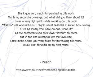 C84 Surface Peach Shironeko Ore no Imouto ga Konna ni Kawaii Wake ga Nai English EHCOVE