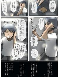 Shisa Nagusamex - part 2