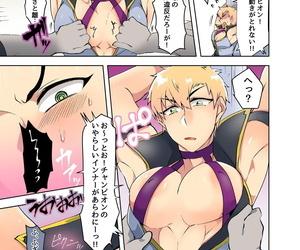 Maroyaka Kominka Nishiki Meyu Onnazuki Champion ga Omocha de Kaishin saserareru Manga