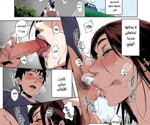 Oltlo Kage no Tsuru Ito Torokase Orgasm Arabic AbbasB1 Colorized Decensored Digital