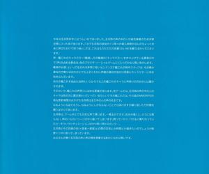 C91 Kacchuu Musume Konishi Hiroshi Ame no Manima ni 2 Kantai Collection -KanColle- - part 2