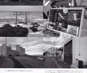 C91 Kacchuu Musume Konishi Hiroshi Ame no Manima ni 2 Kantai Collection -KanColle-