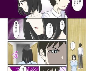 WXY COMICS Toaru Jijou kara SEX Suru Hame ni Nari- Hontou ni Hamechatta Toaru Oyako no Ohanashi 8