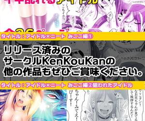 KenKouKan OH!キスの女神さま! - decoration 3
