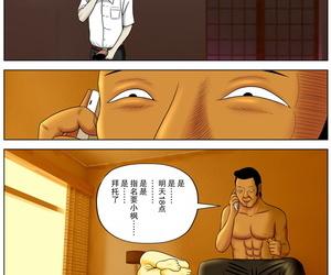 Minazuki Mikka Sa.Ki.Ko.Sa.Re 2 ~ Fuuzoku de Hataraku Haha no Mise ga Gesu Kyoushi-domo ni Tokutei sarete... ~ Chinese【不可视汉化】 - part 2