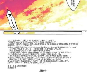 COMIC1☆11 A-WALKs Fujishima Sei1go Akitomoya Nara Amari nimo Nuruge Sokuochi Saenai Heroine no Sodatekata Chinese WTM直接汉化