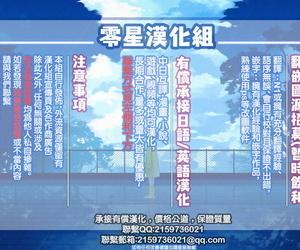 Oda non Rakugaki Ero Manga- FF7 Tifa