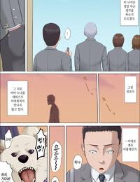 Cotton house Aya Nee ~Ubawareta Osananajimi~ 3 - 아야 누나 ~빼앗긴 소꿉친구~ 3 Korean - part 2