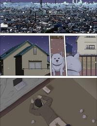 Cotton house Aya Nee ~Ubawareta Osananajimi~ 3 - 아야 누나 ~빼앗긴 소꿉친구~ 3 Korean - part 5