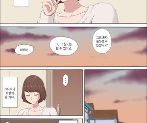 Cotton abode Aya Nee ~Ubawareta Osananajimi~ 3 - 아야 누나 ~빼앗긴 소꿉친구~ 3 Korean